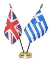 UNION JACK / GREECE - Table Flag Set with GOLDEN BASE